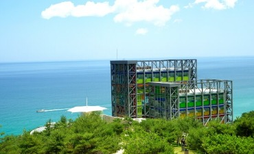 Korea Mengumumkan Tempat-Tempat Unik Terbaru