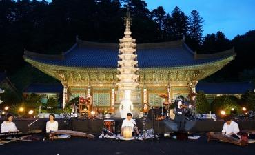 Festival Budaya Gunung Odaesan (오대산 문화축제)